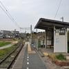 小野田支線:長門本山駅 (ながともとやま)