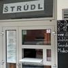 いいね:プラハのアプフェルシュトゥルーデル(Strudl)専門店    [UA-125732310-1]