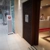 バンコク・スワンナプーム国際空港 JALサクララウンジを利用した&カタール航空ラウンジを利用しようとしてみた