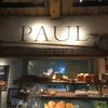 PAULでクロワッサンミックス(四ツ谷)
