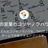 本日 8/1 に Hoppers | ホッパーズ をリリースしました!!