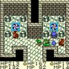 第6回目 怒りの扉・力の扉・牧場の扉