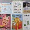 Z会幼児年長コース11月号が届いたよ。