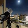 大阪のど真ん中で星見を