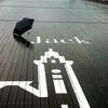 傘なんていらない