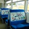 6/24:湘南モノレールOJICO(リニューアル)乗車 / JR大船工場跡