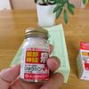 リョウシンjv錠は効かない!?注文した結果と膝の痛みに効く薬の成分と効果・効能!