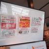 横浜家系ラーメン「稲田家」(名護店) 本格手仕込みカレー(小)+餃子(5個) 300+300円 #LocalGuides