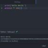 Project Euler - Problem 329