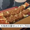 ゆるキャン△ SEASON2 第4話 雑感 店員はシャミ子。