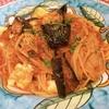 【食べログ】天王寺の高評価イタリアン!DUOMOの魅力を紹介します!