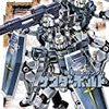 機動戦士ガンダム サンダーボルト 10