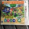【ゲーム】ポケ森ではなく、3DSの「とびだせ どうぶつの森」を始める