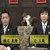 神戸新聞杯の調教プロファイル[最新版]