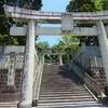 友を訪ねて260里―その1 宮地嶽神社