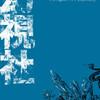 11月9日の文学フリマに参加します。