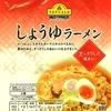 [20/06/17]ウチで TV しょうゆラーメン(袋麺)で冷やしラーメン 147-8+税/5円(イオン)