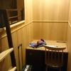 新たなカプセルホテル?「ザ プライムポッド京都」はビジネスホテルよりもおすすめ!