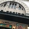 スーパー歌舞伎Ⅱワンピースを観に行ってたよ