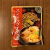 超旨辛!本格的な韓国鍋料理 スンドゥブチゲの素【KALDI】
