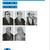 [ BooksChannel推薦 : スペシャル厳選 日本論 : 文庫 [ 2020年06月26日号 : 代表的日本人 (岩波文庫) (日本語) 文庫 | #内村鑑三 (著) #鈴木範久 (翻訳)