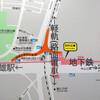 高雄:捷運紅線凱旋站で軽軌前鎮之星站へ乗り換え