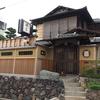 2020年9月 京都【1/4】祇園にある老舗天ぷら屋、圓堂で絶品の天ぷらコースランチをいただく!