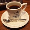 星乃珈琲店でコーヒーとパンケーキ