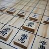 上州将棋祭り2019(高崎遠征の記録)