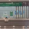 空港で長時間並ばずに出入国審査を終わらせる超簡単な方法!自動化ゲートを使うべし