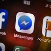 facebookの動画をPCに保存する方法