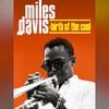 マイルス・デイビス: クールの誕生 (Miles Davis: Birth Of The Cool)