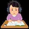 英語で知る日本/今月の目標の結果