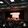 生コン業界を正常化する運動への不当労働行為 「関西生コン事件を考える」検証シンポジウム(2月15日・東京)