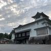 長野県・下條村の観光地を巡る車中泊の旅