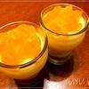 フワフワ食感がクセになる『みかんのレアチーズムース』の作り方