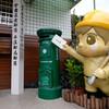 台湾平渓線:平渓、台湾でもっとも古い郵便ポストがあった
