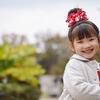 【大公開!】幼児教育で評判の七田式右脳教育を自宅で実施して「子どもの才能を引き出す」方法