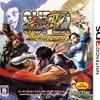 3DS版「スーパーストリートファイターIV 3D EDITION」が、500円で購入できルンです♫