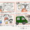 【25】日本語補習校の宿題はハンパなかった
