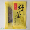 芳茗録 黄金烏龍茶(台湾)