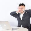 【脱税?解雇?】副業をする上で知っておきたい3つの注意点
