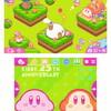 3DSテーマ「星のカービィ 25th Anniversary」発売開始! ファミ通のカービィ特集も紹介!