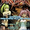 アルカディア 30 : アルカディア Vol.30 ( 2002 年 11 月号 )
