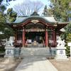 氷川神社(中野区/東中野)への参拝と御朱印