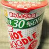 東洋水産 マルちゃん ホットヌードル 塩分オフ 旨みしょうゆ味