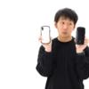 携帯の分離プラン義務化によりiPhone離れは加速するのか。いや、しない(反語)
