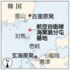 たとえ安全保障上のみの日韓の一体化を標榜しても、文在寅のツートラック戦術にハマってしまう