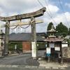 【山口県山口市】仁壁神社