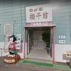 グーグルマップで鉄道撮影スポットを探してみた 紀勢本線 岩代駅~南部駅